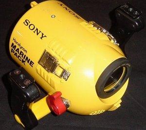 """Sony """"Yellow Submarine"""""""